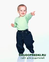 1 год 4 месяца ребенок: