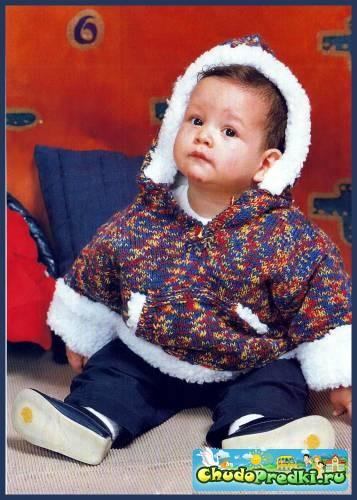 куртка вязаная для малыша